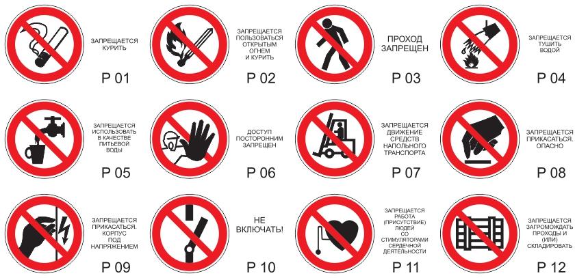 вакансии в тольятти на мясокомбинат
